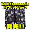 【O.S.P× bassmania】水陸両用で着用できる「ハイブリットショーツ 」発売!