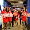 エアアジア・ジャパン初便搭乗記【セントレアから札幌(新千歳)へ初就航】