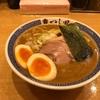 勝どき@つじ田『濃厚味玉らーめん大盛り』を食す!!久しぶりにいただいたつじ田のスープはやっぱり美味い!!