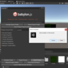 【Babylon.js】Babylon Editor Toolkitの導入メモ【Unity】