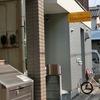 本所吾妻橋の「カフェスタイル コジロウ」でモカマタリ(濃厚・シングル)、プリン。