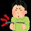 日本のセキュリティ思考は時代遅れになりつつある