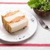 マツコの知らない世界、5月23日の放送内容「パン弁当・駅メロ」