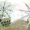 サエラの傘、エバーイオンが好きだから、雨も好き。