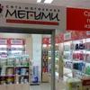 ロシアで日本のお菓子買ったら 衝撃の値段だった!