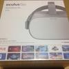 VR入門機、Oculus Go (オキュラスゴー) を買いました & 開封して内容物確認