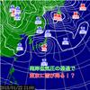 来週22日夕方~23日早朝にかけて南岸低気圧が関東へ接近!!多摩地方を中心に大雪になる恐れあり!!