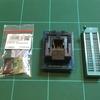 TPI スマイルライターの製作 その8 TQFPソケットの実験回路製作開始、その他。