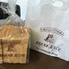 「ブレッドアース」のふわもち食パン