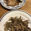 ホットクック2台で作る夕ごはん②鯖の煮つけとごぼうと牛肉の炒め煮