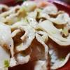 豚とろ焼肉丼~ネギ塩レモンだれ~@オリジン弁当で豚とろスペシャルウィーク開催中♪