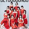 2021年8月7日 BEYOOOOONDSはメジャーデビュー2周年!!