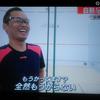 スカッシュレッスン メディア掲載情報2 (テレビ東京 ワールドビジネスサテライト)