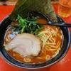 鶴見の美味しいラーメン屋さん(介一家)