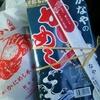 函館釣り遠征1