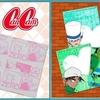 名探偵コナン:公式ページZMPどうなる最新号!「CanCam」&「Sho-Comi」