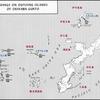 『沖縄県史』 伊平屋島・伊是名島 ~ 戦争証言