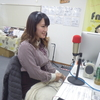 【ラジオ出演】1/17(水)・1/24(水)放送!ゲストとして、仕事の話などしてきました。