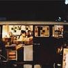 飲食店経営者が暇な時間にやるべきこと【4選】現役カフェバー経営者が裏暴露!