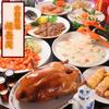 【オススメ5店】広島駅・横川・その他広島市内(広島)にある京料理が人気のお店
