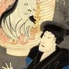 【懐古主義】東京と言えば四谷怪談だろ!!そうだろ!!?!?!お岩さんゆかりの地に行ってきた。