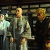 映画感想「西遊記2妖怪の復讐」
