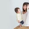 育児・家事の上手な力の抜き方|まじめな性格ほど自分を追い込む