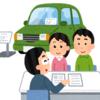 【車の買い替え、消費税の10%増税前?11年目の車検前?】同居共働き子ども2人、6人家族の車事情