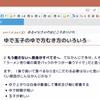 Firefox 64bit 版で Macloader(64).exe が使えました![2017.11.3 訂正]
