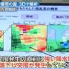 【世界初】気象庁が積乱雲から突風が発生する詳細な解析に成功!ゲリラ豪雨や竜巻・突風が予測出来るようになるかも!?