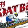 本日『週刊BOATBoy』配信!
