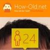 今日の顔年齢測定 392日目