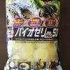 カブトムシの餌をバイオゼリーに替えました