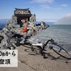 日本海から剱岳へ【Sea to Summit】