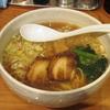 【今週のラーメン1102】 煮干中華そば 禪 ZEN (東京・阿佐ヶ谷) 中華そば・大盛り