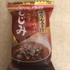 日本から持ってきて良かったものは、パックのコーヒーとフリーズ味噌汁だ