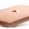 MacBookの下位モデルの期間限定値下げセール。実質20%オフ。ビックカメラなどが開催