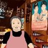 【番外】激渋酒場 - 高知せんべろレポート1@〇吉(まるよし)食堂