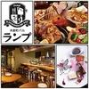 【オススメ5店】金沢(片町・香林坊・にし茶屋周辺)(石川)にあるイタリアンが人気のお店