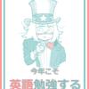 【アメリカ語学留学体験レポ】英語習得に留学って必要なくね?と思った経験