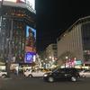 『札幌の夜。』