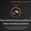 m+plusコイン ICO【エアドロップ50MPL】メディックシルクフィブロイン!医療製品ビジネス取引プラットフォーム・仮想通貨