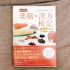 【妊娠Diary】33週目★お腹の張り症状悪化と予防