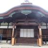 陰陽師・安倍晴明ゆかりの寺 清浄華院