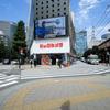 東京散歩:丸の内