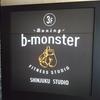 【b-monster】新宿店の体験と感想