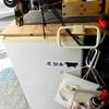 ロケバンプチリフォーム・JBLスピーカー移設と冷蔵庫交換/自作 バンコン  キャンピングカー 〜夏は冷やして美味しく飲もう〜