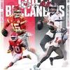 カンファレンスチャンピオンシップ。~NFL2020 Vol.10~