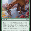 Guilds of Ravnica Limited Set Review: Green By Luis Scott-Vargas