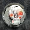 ヤマザキ 雪苺娘チョコ 食べてみました